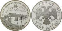 3 Rubel 1994, Russland, 100 Jahre Transsiberische Eisenbahn, Eisenbahnb... 55,00 EUR  zzgl. 6,40 EUR Versand