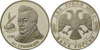 2 Rubel 1995 Russland, 200. Geburtstag von Aleksandr Griboedov, Dramati... 15,50 EUR  zzgl. 6,40 EUR Versand