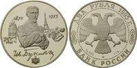 2 Rubel 1995 Russland, 125. Geburtstag von Ivan Bunin, Dichter, PP  15,50 EUR  zzgl. 6,40 EUR Versand