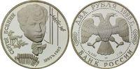 2 Rubel 1995, Russland, 100. Geburtstag von Sergej Esenin, Lyriker, PP  29,50 EUR  zzgl. 6,40 EUR Versand