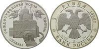 3 Rubel 1994, Russland, Kathedrale Mariä Geburt in Suzdal, PP  32,50 EUR  zzgl. 6,40 EUR Versand