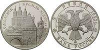 3 Rubel 1995, Russland, Kreml in Smolensk, PP  32,50 EUR  zzgl. 6,40 EUR Versand