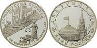 2 Rubel 1995, Russland, 50. Jahrestag des Sieges der Allierten in Europ... 13,50 EUR  zzgl. 6,40 EUR Versand