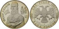 2 Rubel 1994, Russland, 250. Geburtstag von Fedor Usakov, Admiral, PP, ... 11,50 EUR  zzgl. 6,40 EUR Versand