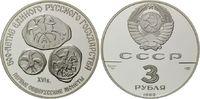 3 Rubel 1989, Russland, Alte russische Münzen: Kopeke, Denga und Polusk... 33,50 EUR  zzgl. 6,40 EUR Versand
