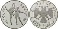 3 Rubel 1994, Russland, Russisches Ballett, PP  29,00 EUR  zzgl. 6,40 EUR Versand