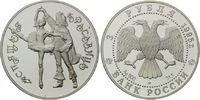 3 Rubel 1995, Russland, Russisches Ballett, PP  29,00 EUR  zzgl. 6,40 EUR Versand