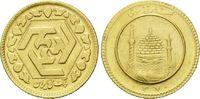 1/2 Azadi 1991, Iran, Islamische Republik, vz  170,00 EUR  zzgl. 6,40 EUR Versand