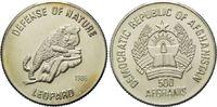 500 Afghanis 1986, Afghanistan, Leopard, st, leicht ber.  19,00 EUR  zzgl. 6,40 EUR Versand