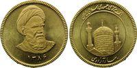 Azadi 1386 = 2007 Iran,  vz-st, Prüfspur am Rand  330,00 EUR kostenloser Versand
