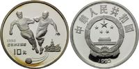 10 Yuan 1993, China, Fußball-WM 1994 in den USA, PP  26,00 EUR kostenloser Versand