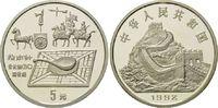 5 Yuan 1992, China, Löffelkompass, PP  36,00 EUR kostenloser Versand
