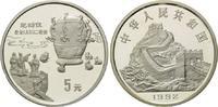 5 Yuan 1992, China, Seismograph, PP  39,00 EUR kostenloser Versand
