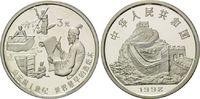 3 Yuan 1992, China, Papierherstellung, PP  38,00 EUR kostenloser Versand