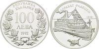 100 Leva 1992, Bulgarien, Raddampfer Radetzky (1876), offene PP  26,00 EUR kostenloser Versand
