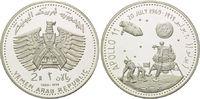 2 Rials 1969, Jemen, Raumfahrt, Apollo 11 - Mondlandung offene PP  26,00 EUR kostenloser Versand