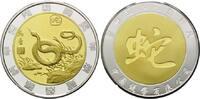 Medaille  China, Lunar - Schlange, st  16,00 EUR kostenloser Versand