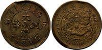 5 Cash 1906, China, Ching-Dynastie, 1644-1911, Schrötl.a.Rd.unregelm., ... 25,00 EUR kostenloser Versand