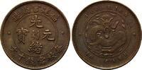 10 Cash (1901-05), China, Ching-Dynastie, 1644-1911, min.Randfehler, f.vz  250,00 EUR kostenloser Versand