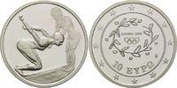 10 Euro 2004, Griechenland, Olympische Sommerspiele 2004 in Athen - Sch... 22,00 EUR kostenloser Versand