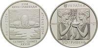 10 Hriwen 2002, Ukraine, Olympische Sommerspiele 2004 in Athen, PP  26,00 EUR kostenloser Versand