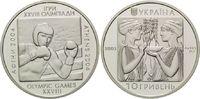10 Hriwen 2003, Ukraine, Olympische Sommerspiele 2004 in Athen, PP  19,00 EUR kostenloser Versand