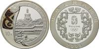 10 Yuan 2008, China, Olympische Sommerspiele 2008 in Peking, PP  48,00 EUR kostenloser Versand