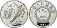 50 Yuan 1990, China, Olympische Winterspiele 1992 in Albertville, PP  280,00 EUR kostenloser Versand