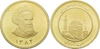 Bahar Azadi S.H. 1384/2005 Iran, Islamische Republik, seit 1979, winz.E... 345,00 EUR kostenloser Versand