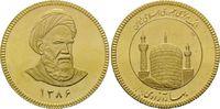 Bahar Azadi S.H. 1389/2010 Iran, Islamisch...