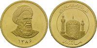Bahar Azadi S.H. 1389/2010 Iran, Islamische Republik, seit 1979, winz.K... 360,00 EUR kostenloser Versand