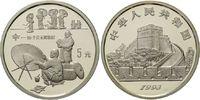 5 Yuan 1993, China, Schirmherstellung, PP  34,00 EUR kostenloser Versand