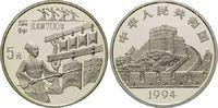 5 Yuan 1994, China, Glockenspiel, PP  36,00 EUR kostenloser Versand