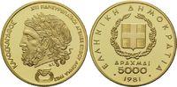 5000 Drachmen 1981, Griechenland, Leichtathletik-EM 1982 in Athen, Etui... 560,00 EUR kostenloser Versand