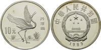 10 Yuan 1989, China, Kranich, offene PP  86,00 EUR kostenloser Versand