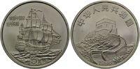 5 Yuan, 1986, China, Ankunft der 'China Queen' (1784) in Kanton, matt, ... 55,00 EUR kostenloser Versand