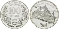 100 Leva 1992, Bulgarien, Geschichte der Seefahrt - Raddampfer 'Radetzk... 24,00 EUR kostenloser Versand