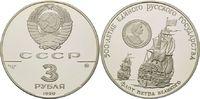3 Rubel 1990, Russland, Geschichte der Seefahrt - Flotte Peter des Groß... 34,00 EUR kostenloser Versand
