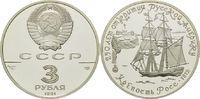 3 Rubel 1991, Russland, Geschichte der Seefahrt - Zweimaster 'Maria' vo... 34,00 EUR kostenloser Versand