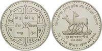 250 Rupien 1986, Nepal, WWF, bedrohte Tierwelt - Moschustiere, offene PP  22,00 EUR kostenloser Versand
