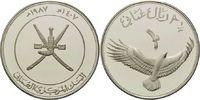 2,1/2 Rial 1987-1407, Oman, WWF, bedrohte Tierwelt - Kaffernadler, offe... 34,00 EUR kostenloser Versand