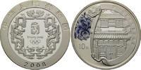 10 Yuan 2008, China, Olympiade in Peking 2008, bedruckt mit blauer Blum... 43,00 EUR kostenloser Versand