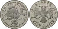 25 Rubel 1994, Russland, Erste Antarktis-Expedition Russlands, Etui, Ze... 860,00 EUR kostenloser Versand