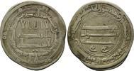 AR Dirhem AH 155 (AD772) Abbasiden, Al Mansur (AH136-158), Dirham, Bagd... 60,00 EUR kostenloser Versand