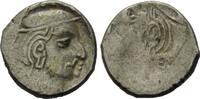 Ar Drachme o.J., Westliche Satrapen, 2.-4.Jahrh.n.Chr., ss, incuse Rück... 45,00 EUR kostenloser Versand