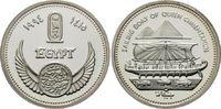 5 Pfund (Gunayh) 1994, Ägypten, Geschichte der Seefahrt, Segelschiff de... 42,00 EUR kostenloser Versand