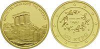 100 Euro 2004, Griechenland, Olympischen Sommerspiele 2004 in Athen, PP  480,00 EUR kostenloser Versand