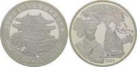 350 Won 2009, Nord Korea, Entdecker der Welt, Stadttor/Marco Polo, Dsch... 32,00 EUR kostenloser Versand