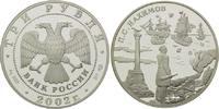 3 Rubel 2002, Russland, Russische Offiziere, Admiral Nachimov, PP  59,00 EUR kostenloser Versand