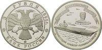 3 Rubel 1996, Russland, Russische Flotte, Flugzeugträger Admiral Kusnec... 59,00 EUR kostenloser Versand